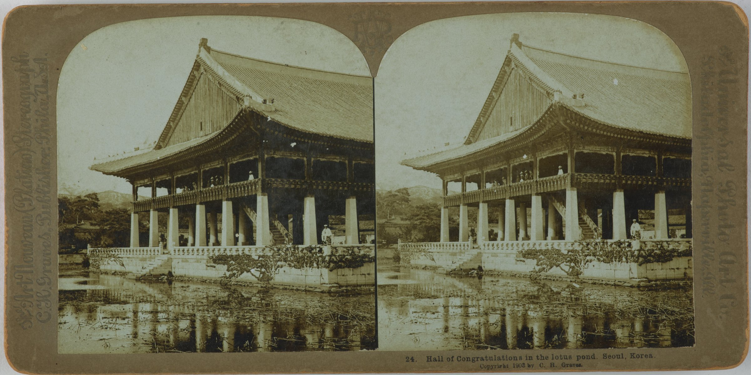 Hall of Congratulations in a Lotus Pond, Seoul, Korea, The Universal Photo Art Co., gelatin silver prints mounted on card