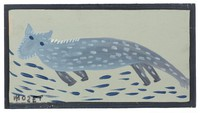 Untitled (Spotted Gray Four-legged Animal), Mose Tolliver, paint on wood board