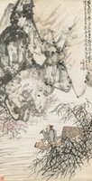 Peach Blossom Spring, Wang Zhen, China, ink and color on paper