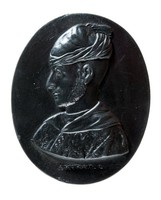 Oval black basalt medallion with relief profile portrait of Mahomet II (1430-1481) Sultan of Turkey. born at Adrianople. Suceeded his father, Murad II, in 1451 and two years later besieged and reduced Constantinople, ending the Byzantine Emprie and giving the Turks a good foothold in Europe. Although he was defeated at Belgrade, he went on to annex most of Greece and Albania.