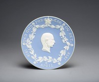 Blue jasper dish with white relief commemorating Christian IX, King of Denmark (1818-1898) made to commemorate his 80th Birthday.
