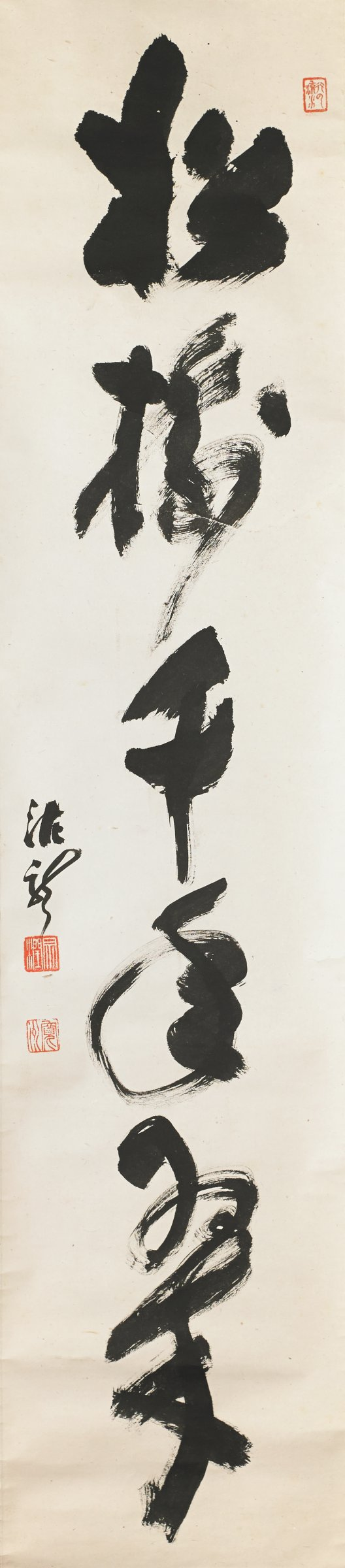 Hanging scroll with one line poem of five characters with inscription:The  Pine Trees are Green for a Thousand Years