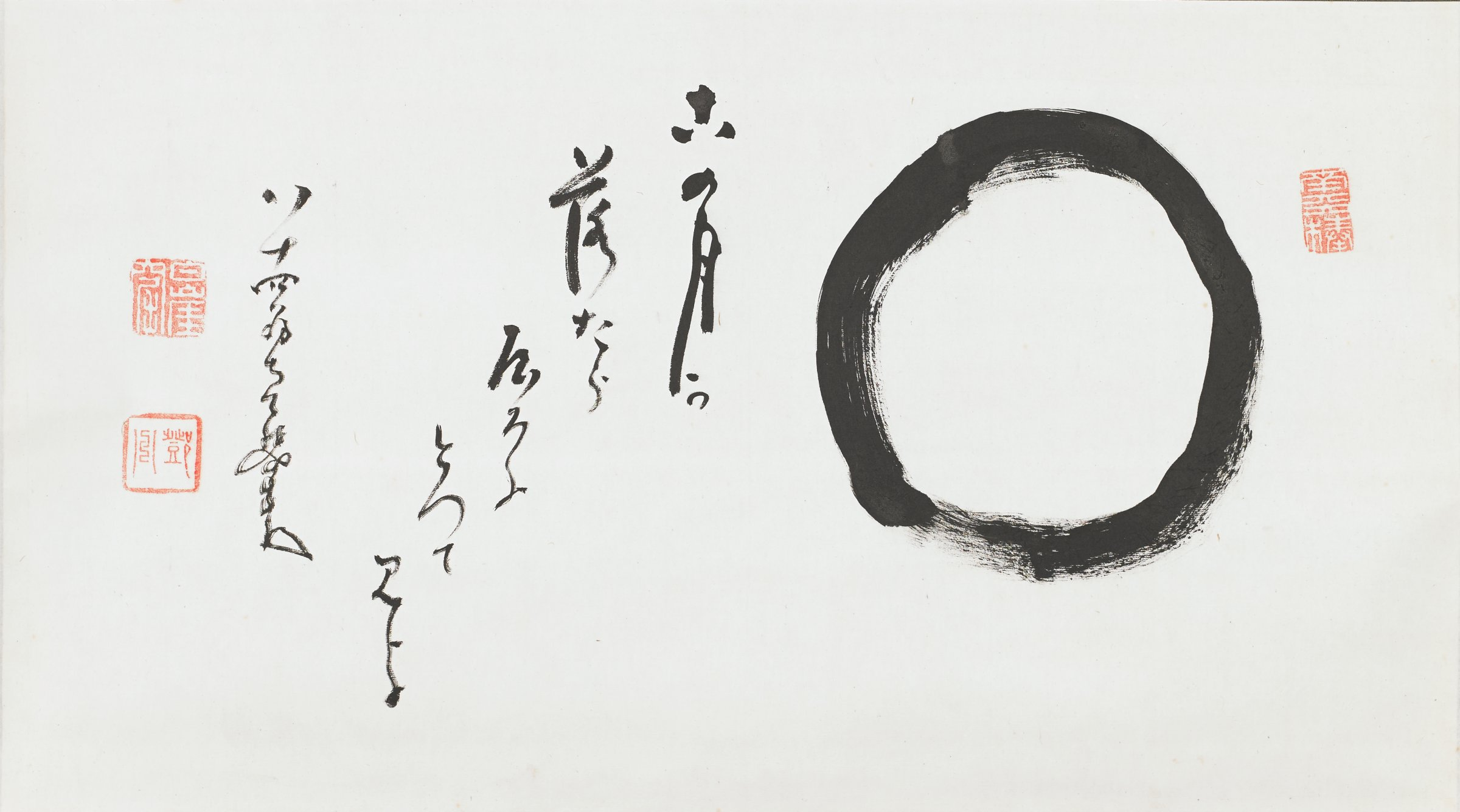 A painting of a Zen circle with a poem to the left