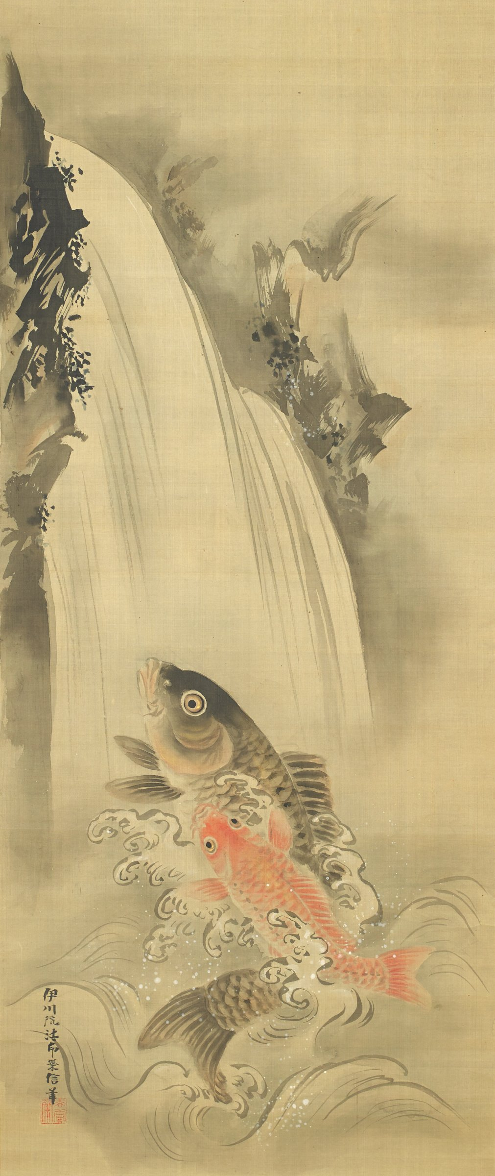 One of a pair of hanging scrolls (.1) female with young carp, to be hung on left. Companion scroll is (.2) male carp, to be hung on right.