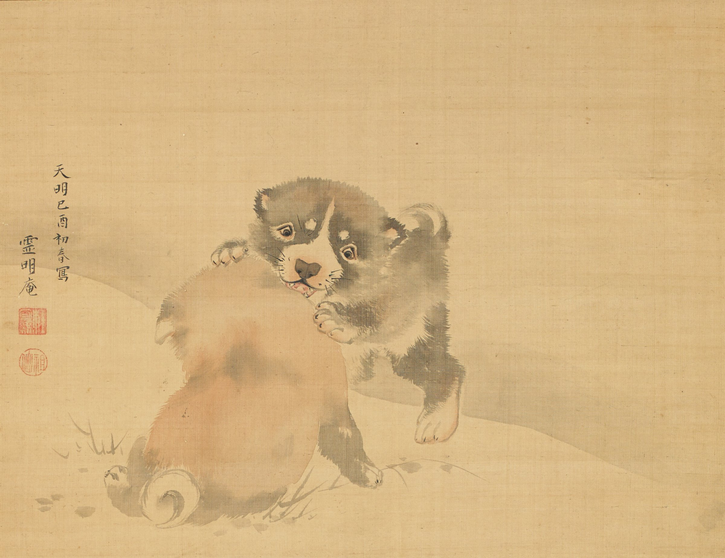 Painting of two puppies playing.