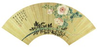 Folding fan painting mounted as an album leaf with flowers on gold ground