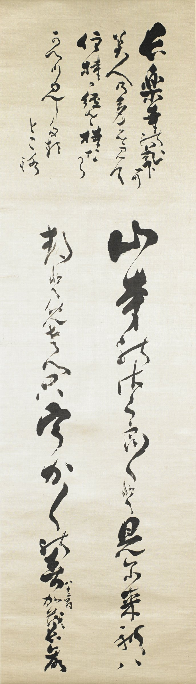 """Calligraphy Translation:At the mountain templewhen they come to view""""cherries, cherries"""" -it's merely a moment of joyin the idleness of springEighty-two-year old Kamo Suetaka"""
