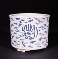 """Brush Pot Inscribed in Arabic Allahu Akbar (God is the Greatest)with Bat, Cloud and Motifs Signifying """"May you have good fortune"""""""