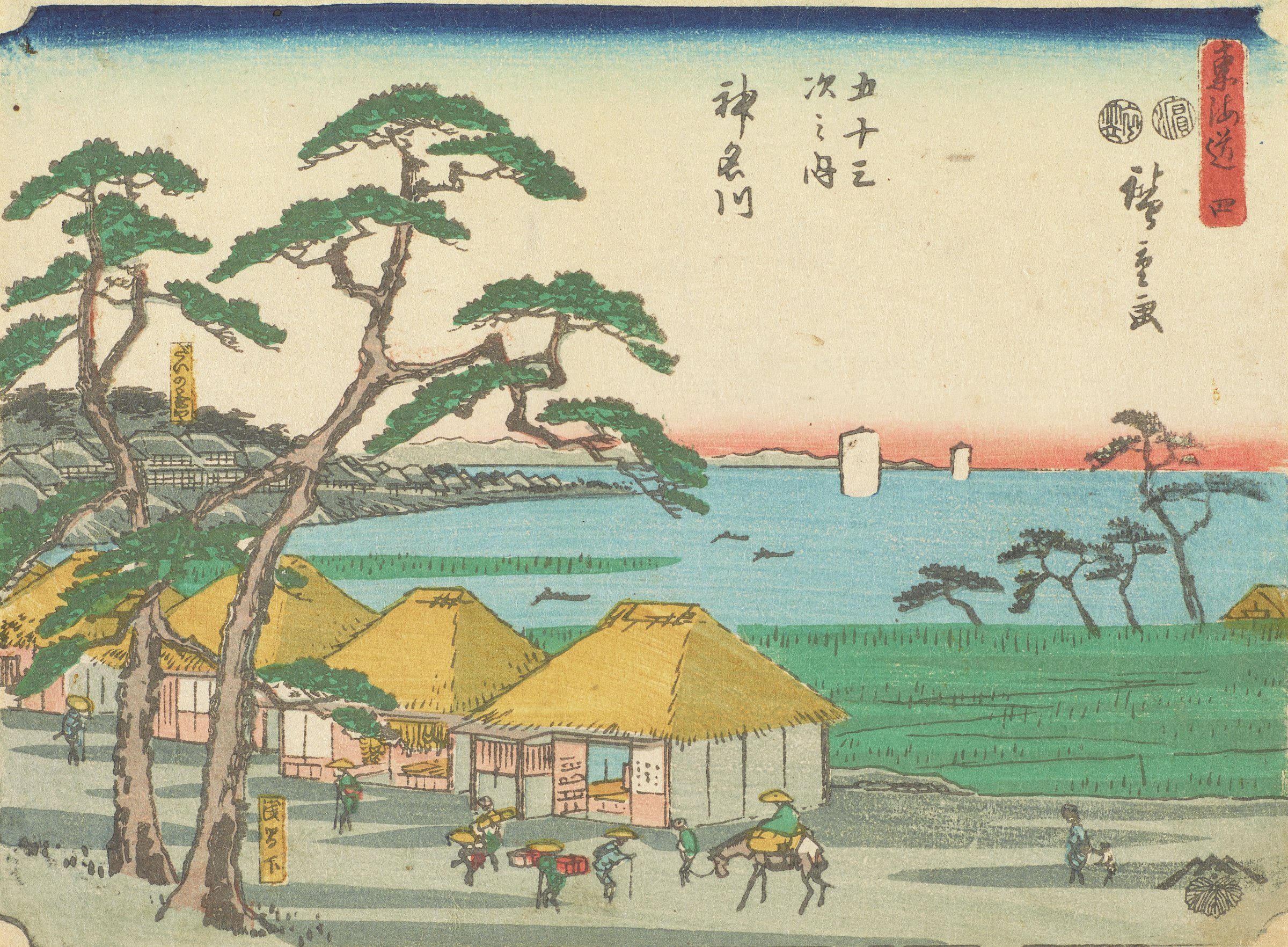 No. 4 Kanagawa, from the series Fifty-three Stations of Tōkaidō, Ando Hiroshige, ink and color on paper