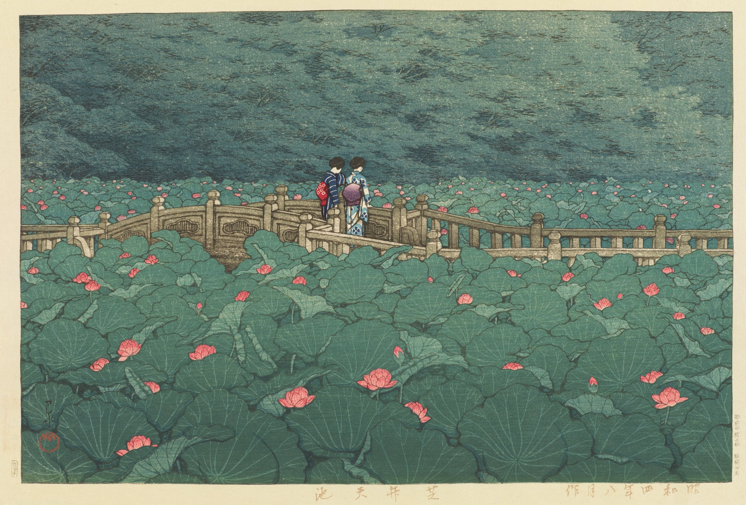 The Footbridge Pont at Benten Shrine in Shiba, Kawase Hasui, ink and color on paper