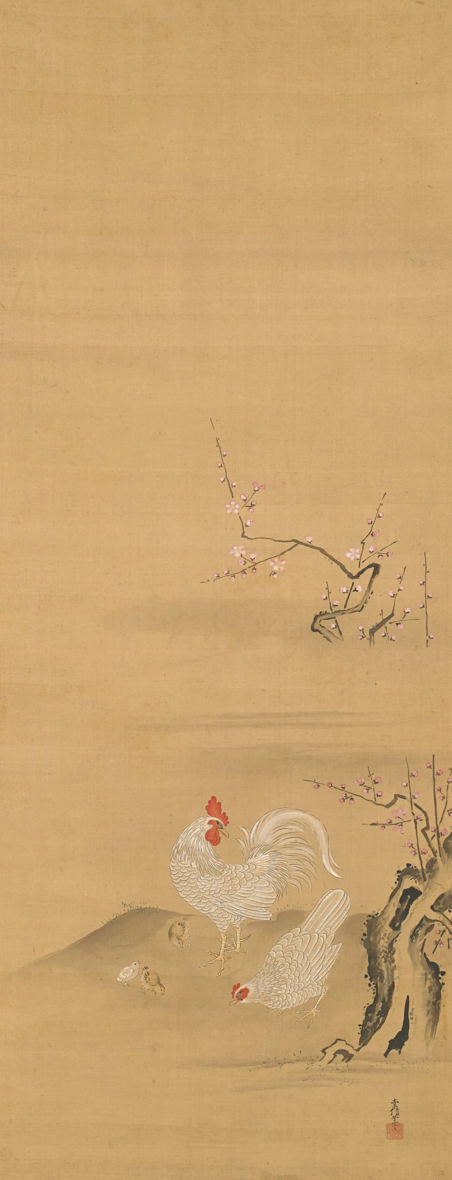 Pheasant, Hen, and Chicks, Attributed to Kano Tsunenobu, ink and color on silk
