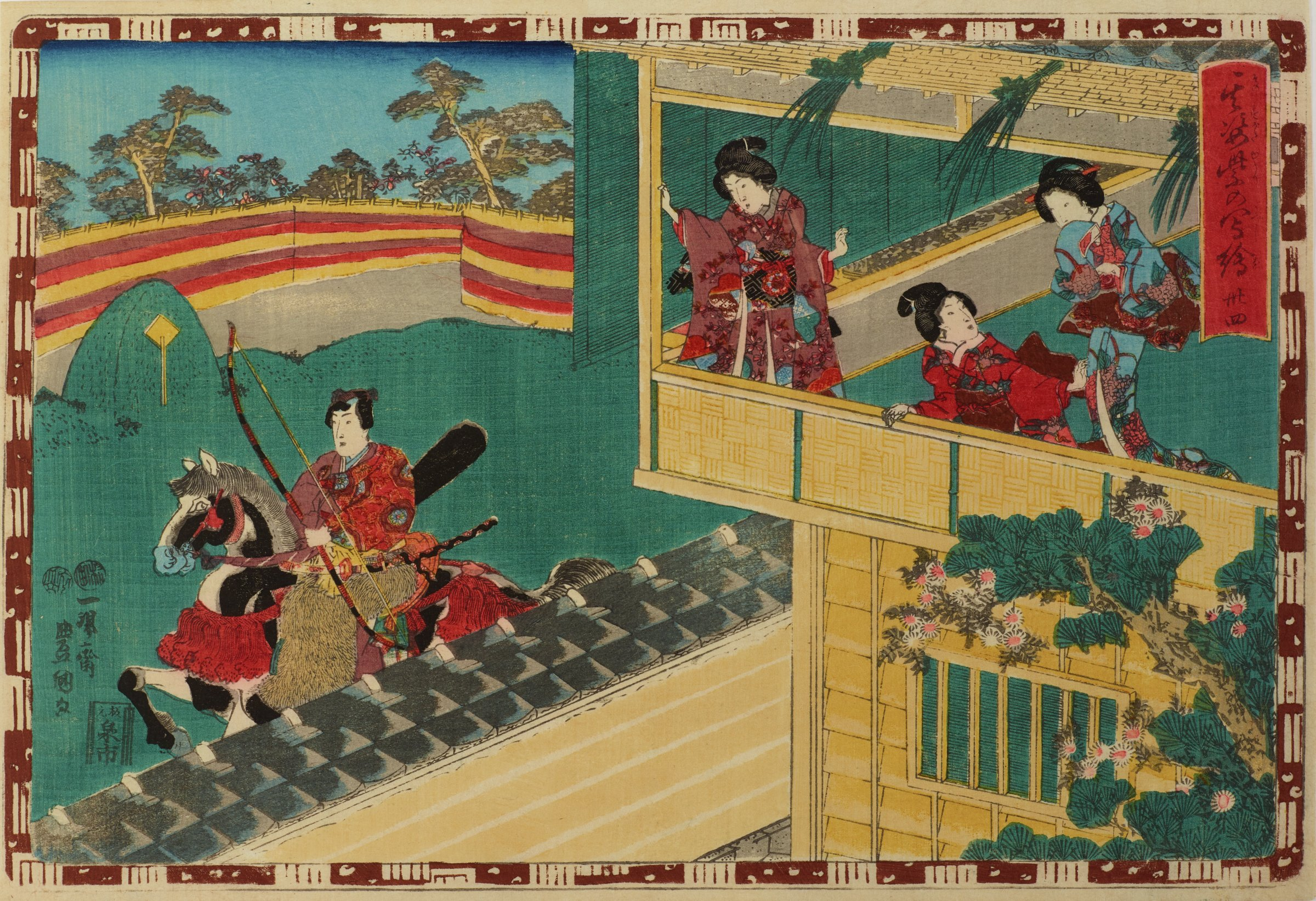 Chapter 34 (Spring Shoots I), from the series of Faithful Depiction of That Purple Figure, Utagawa Kunisada, ink and color on paper