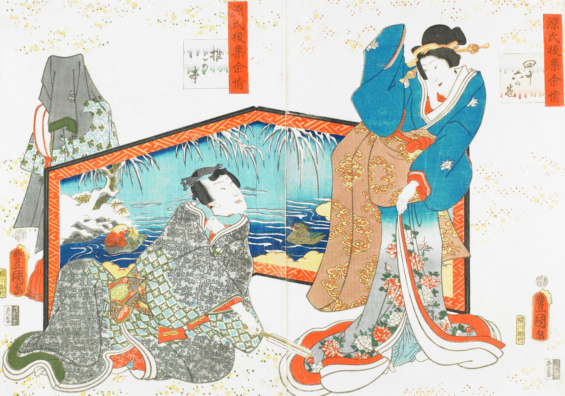 Chapter 46 Beneath the Oak, from the series Lingering Sentiments of a Late Collection of Genji, Utagawa Kunisada, Published by Ebisuya Terifuricho, ink and color on paper, diptych