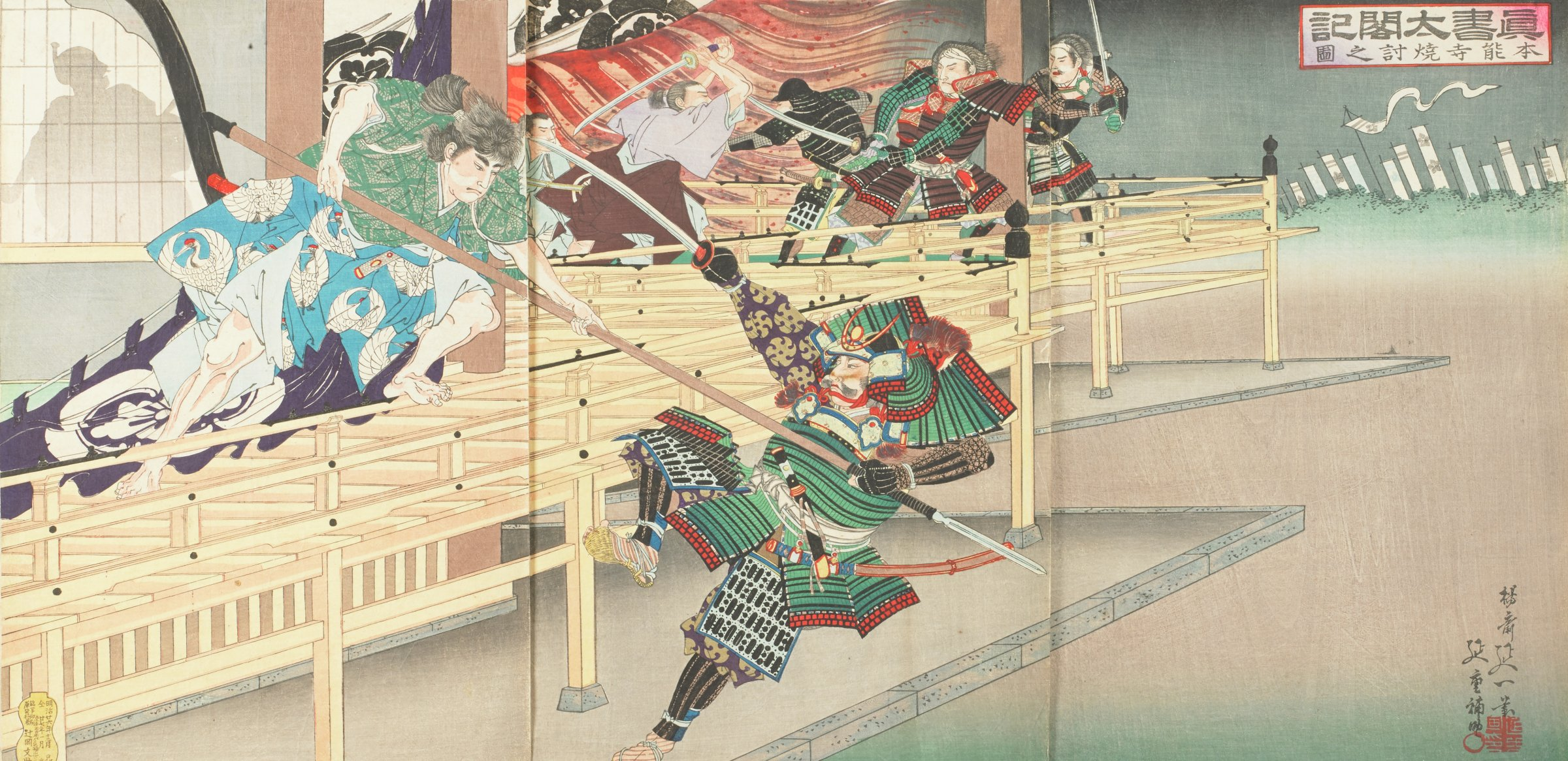 Triptych of woodblock prints with a Japanese scene