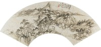 """""""Misty Woods and Distant Peaks""""  Mid-Autumn Landscape Painted in the Style of Dong Qichang (1555-1636) in Folding Fan Format, Attributed to Chen Yong, ink on gold flecked paper"""