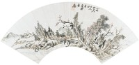 Landscape, You Qi Xiang, ink and color on mica ground