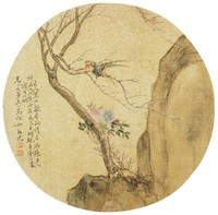 Birds in Tree, Xiang Guang, ink and color on gold flecked silk