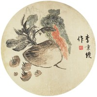Radish, Grapes and Water Chestnuts, Li Bingshou, ink and color on silk