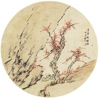 Reading Under the Autumn Trees in Round Fan Format, Liang Youwei, ink and color on silk