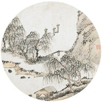 Landscape, Xiong Jingxing, ink and color on paper