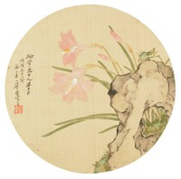 Grasshopper with Lilies, Zhu Lian, ink and color on silk