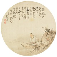 Hopes Expressed on the Qin, Su Liupeng, ink and color on silk