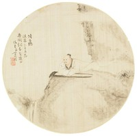 Leaning on a Rock Listening to a Spring, Ge Pu, ink and color on silk