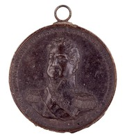 Obverse: Bust almost front. Reverse: Citadel of Antwerp with laurel wreath and cost of arms.