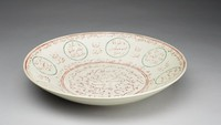 Feasting Dish Inscribed with Quranic Verses commissioned by the Kingdom of Aceh Darussalam (1496-1903)