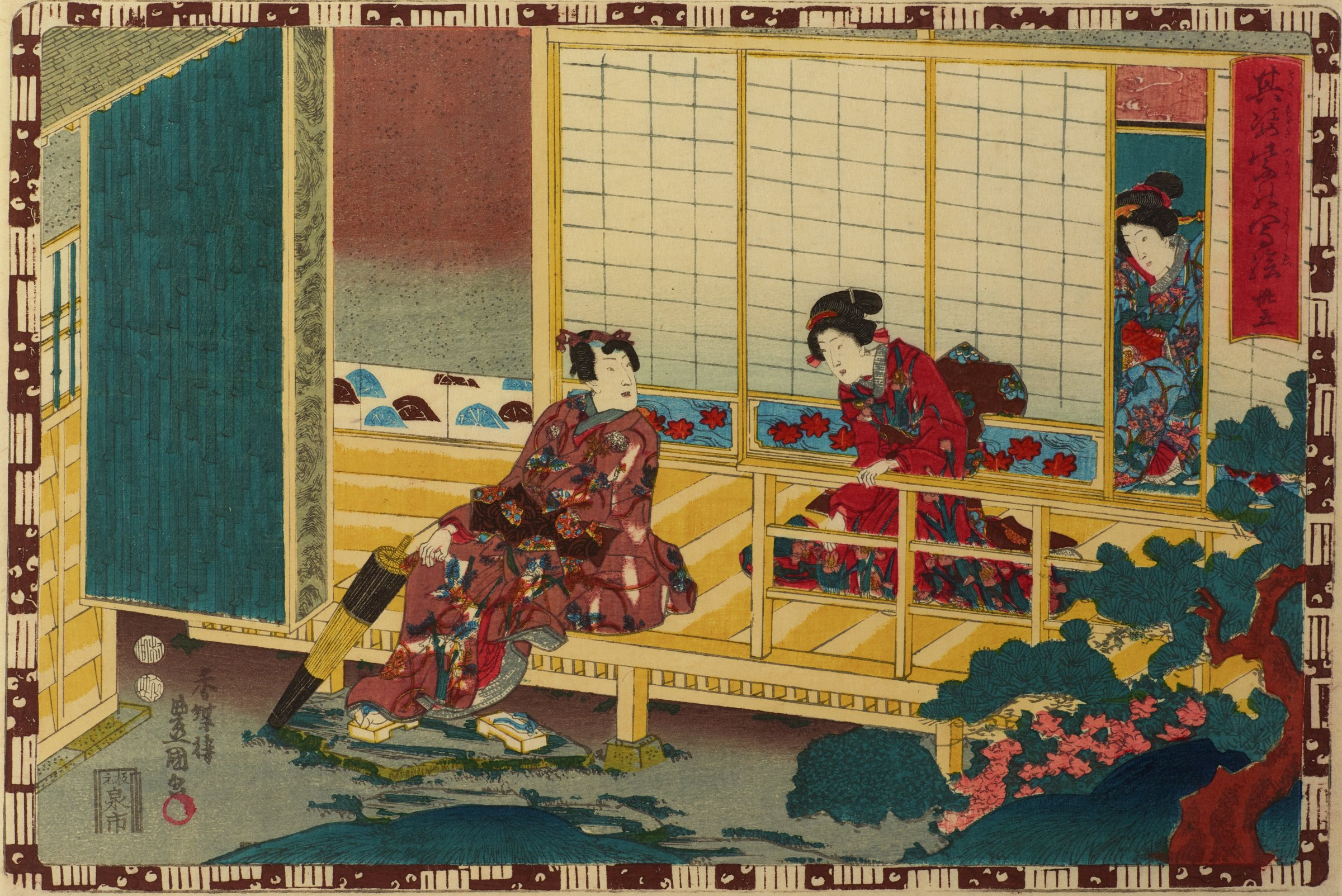 Chapter 35 (Spring Shoots II), from the series of Faithful Depiction of That Purple Figure, Utagawa Kunisada, ink and color on paper