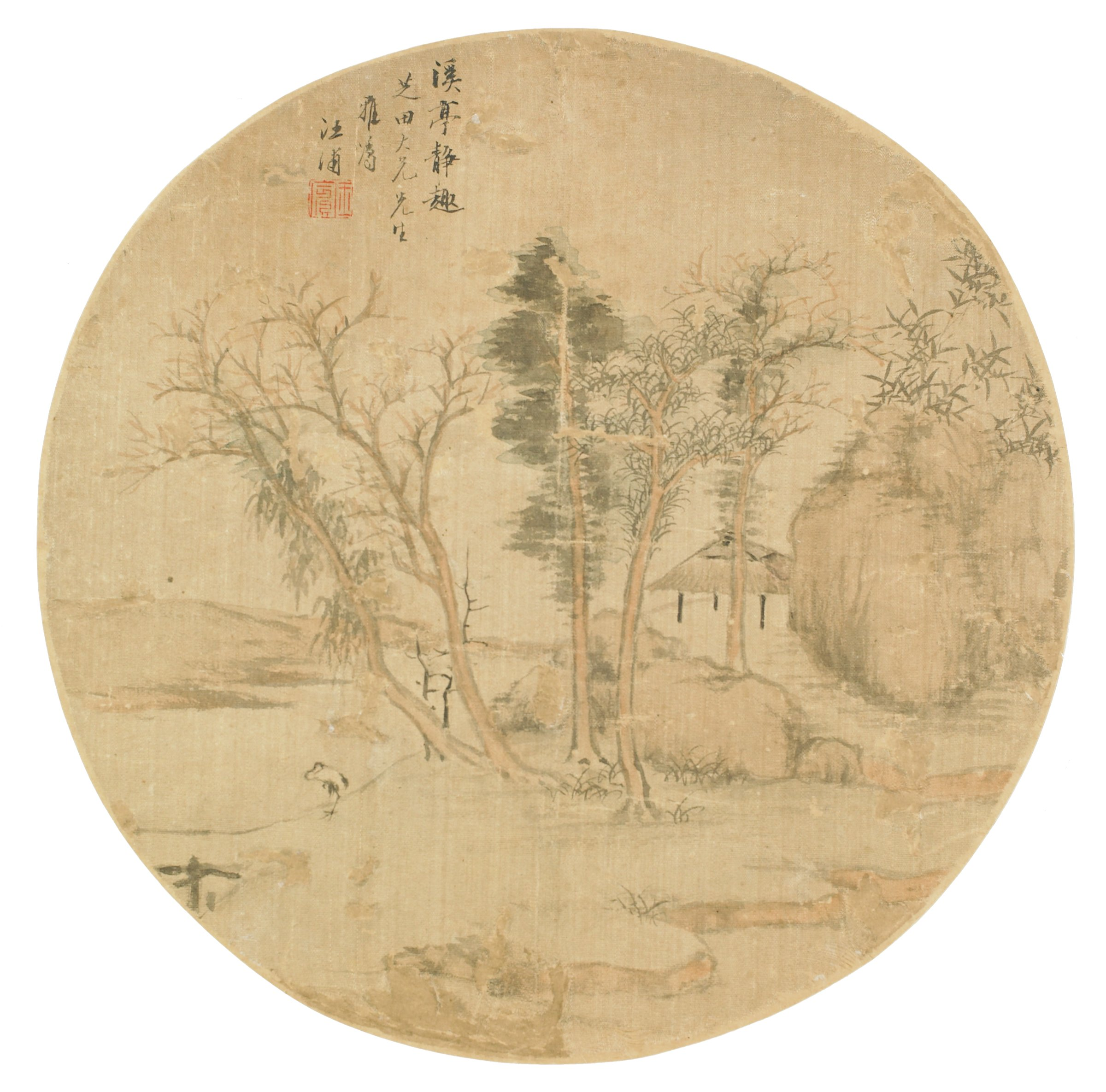 Tranquility at the Pavilion by the Stream, Wang Pu, ink and color on silk