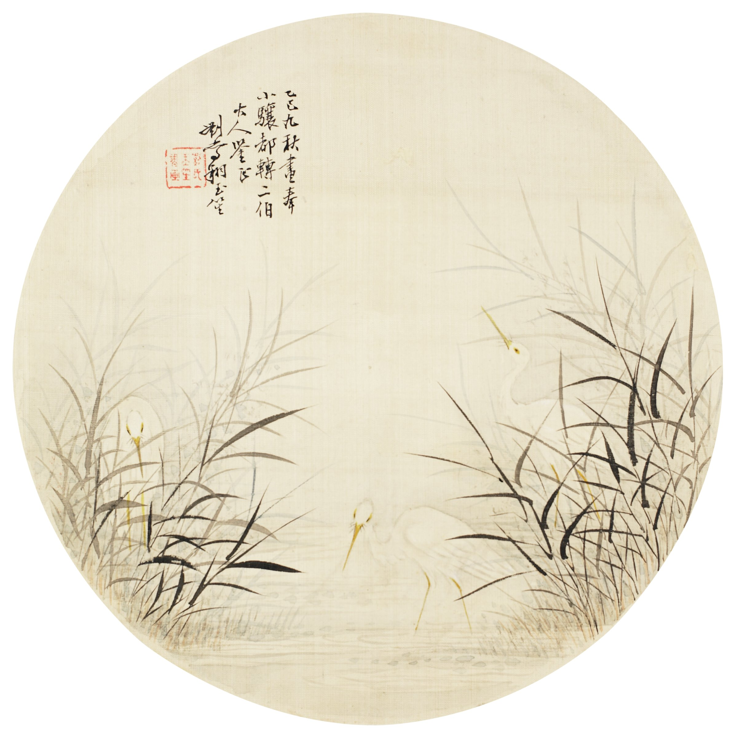 Egrets Wading Among Water Rushes in Autumn in Round Fan Format, Liu Luanxiang, ink and color on silk