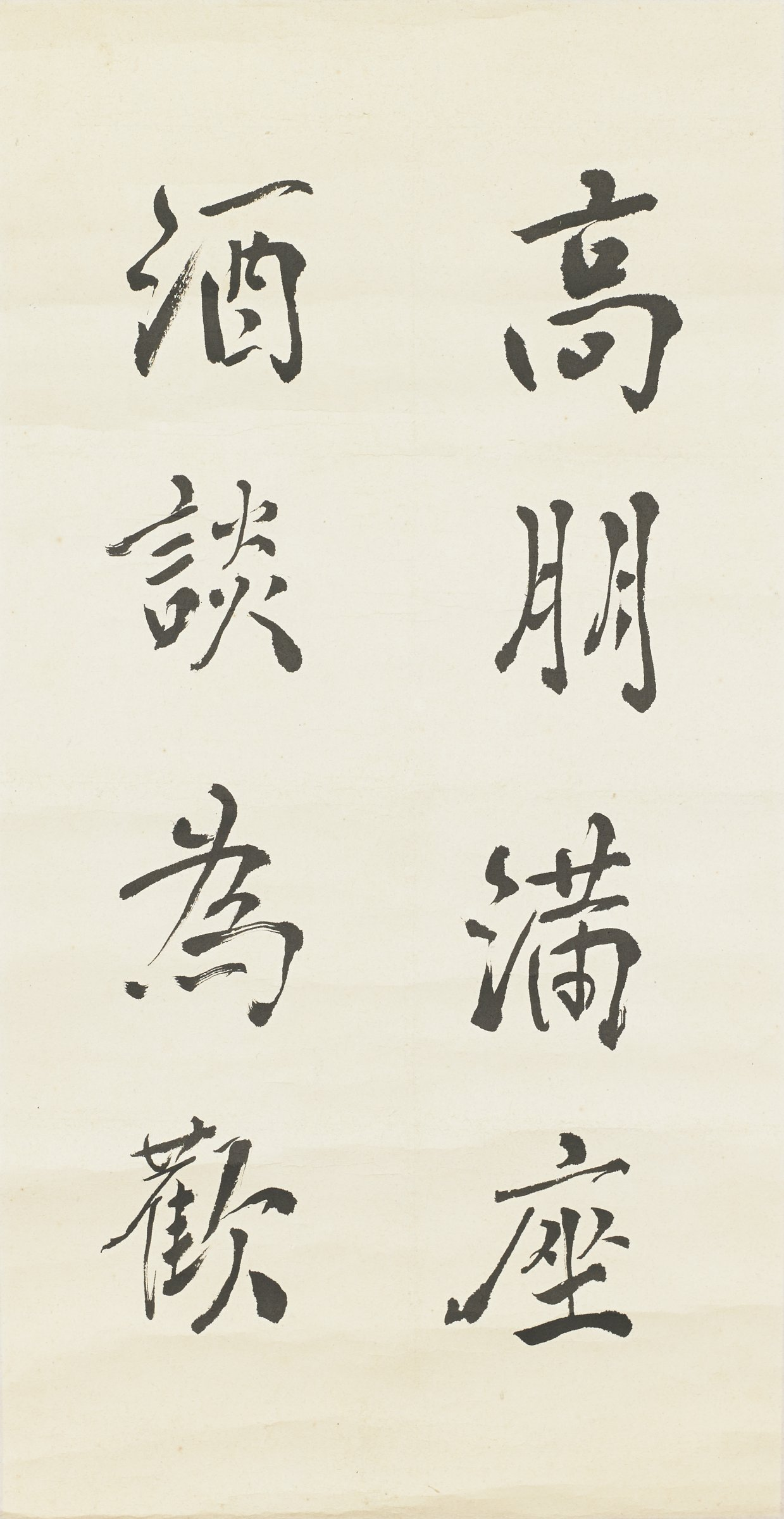 Hanging scroll of two vertical lines of calligraphy with eight characters.
